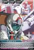 Gta-BG1-045-R)アムロ・レイ
