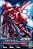 BG2-006 ガーベラ・テトラ (C)