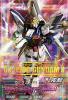 BG2-015 ガンダムX (M)