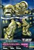 Gta-BG2-019-C)ゴールドスモー