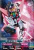 Gta-BG2-025-R)ガンダムX魔王