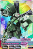 BG2-069-CP)G-セルフ(高トルクパック)