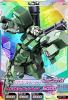 Gta-BG2-069-CP)G-セルフ(高トルクパック)
