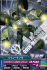 Gta-BG3-009-R)クィン・マンサ