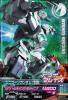 Gta-BG3-010-R)ユニコーンガンダム(覚醒)