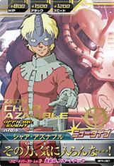 Gta-BPR-081 箔押 シャア・アズナブル