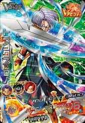 GDM(PR)UP5-02トランクス:ゼノ