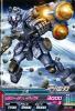 BG4-005 ヅダ (C)
