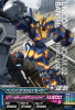 Gta-BG4-011-R)バンシィ(デストロイモード)