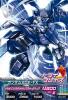 Gta-BG4-029-R)ガンダムAGE-FX