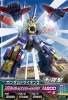 Gta-BG4-036-R)ガンダムトライオン3