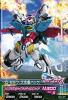 Gta-BG4-037-R)G-セルフ(大気圏パック)