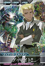 Gta-BG4-056-M)ディアッカ・エルスマン