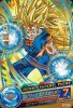 GDM(PR)GDSE-04ベジット「超ヒーローズ エキスパンションセット」