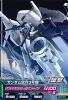 BG5-006 ガンダム試作3号機 (C)