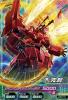 BG5-016 ネオ・ジオング (M)