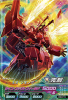 Gta-BG5-016-M)ネオ・ジオング