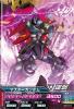 Gta-BG5-018-C)マスターガンダム