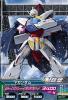 Gta-BG5-021-C)∀ガンダム