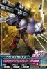 Gta-BG5-026-C)デストロイガンダム