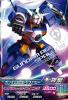 Gta-BG5-027-R)ガンダムAGE-1 スパロー