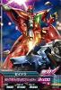 BG5-028 ゼイドラ (C)