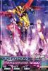 Gta-BG5-030-C)ガンダムトライオン3