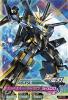 BG5-040 ドライオンIII (M)