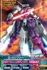 Gta-BPR-090 G-ルシファー