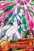 GDM(PR)GDPBC2-04フリーザ:復活(ドラゴンボールヒーローズカードグミ16)