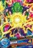GDM(PR)GDPBC2-09ピッコロ(ドラゴンボールヒーローズカードグミ16)