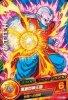 GDPBC2-10 キビト神 (PR)
