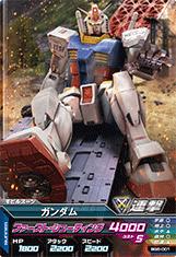 Gta-BG6-001-C)ガンダム