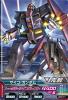 Gta-BG6-011-C)サイコ・ガンダム