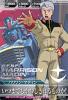 Gta-BG6-050-R)ハリソン・マディン