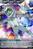 Gta-BG6-059-M)キオ・アスノ
