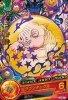 GDM(PR)GDPB-31七星龍(15th season)