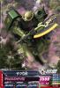 Gta-TK1-006-C)ザクII改