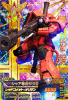Gta-TK1-037-P)シャア専用ザクII