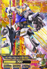 Gta-TK1-038-P)ガンダム・バルバトス(第1形態)