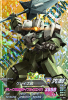 Gta-TK1-040-M)グレイズ改