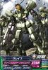 Gta-TK1-042-C)グレイズ
