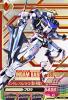 Gta-TK1-067-CP)ガンダム・バルバトス(第1形態)