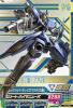 Gta-TK1-069-CP)シュヴァルベ・グレイズ(マクギリス機)