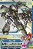 Gta-TK1-070-CP)グレイズ