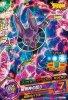 GDM(PR)GDPJ-11ビルス(最強ジャンプ2015年11月号 付録)