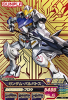 <img class='new_mark_img1' src='//img.shop-pro.jp/img/new/icons38.gif' style='border:none;display:inline;margin:0px;padding:0px;width:auto;' />Gta-TPR-010)ガンダム・バルバトス