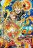 GDM(PR)GDB-08ゴテンクス:青年期(DBH 9ポケットバインダーセット〜激闘の超神戦士〜)
