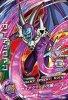 GDM(PR)GDB-12サイアックマン(DBH 9ポケットバインダーセット〜激闘の超神戦士〜)