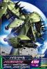 Gta-TK2-006-C)ノイエ・ジール